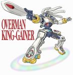 king_gainer mecha overman_king_gainer super_robot tagme