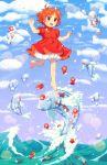 dav-19 gake_no_ue_no_ponyo highres ponyo tagme