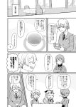 3girls assam chair comic cup darjeeling girls_und_panzer graphite_(medium) greyscale kuromorimine_school_uniform long_sleeves monochrome multiple_girls nishizumi_maho open_mouth page_number sample st._gloriana's_school_uniform table tea teacup torinone traditional_media translation_request