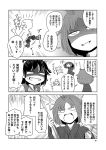 2girls bowl bowl_hat comic fangs fishing_hook greyscale hat holding kijin_seija minigirl monochrome multiple_girls open_mouth page_number shaded_face sparkle sukuna_shinmyoumaru touhou translation_request yokochou