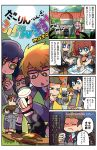 4koma 5boys 5girls artist_name black_hair blue_eyes blue_hair bottle bright_pupils brown_hair burning carrying comic copyright_name cup darling darling_in_the_franxx drinking_glass filter freckles futoshi_(darling_in_the_franxx) glasses gorou_(darling_in_the_franxx) grass green_eyes highres hiro_(darling_in_the_franxx) ichigo_(darling_in_the_franxx) ikuno_(darling_in_the_franxx) kokoro_(darling_in_the_franxx) leaf log long_hair magnifying_glass mato_(mozu_hayanie) meme miku_(darling_in_the_franxx) mitsuru_(darling_in_the_franxx) multiple_boys multiple_girls pink_hair shorts sleeves_rolled_up sock_garters squatting sweatdrop triangle_mouth uniform wash_p washing washpan water water_bottle zero_two_(darling_in_the_franxx) zorome_(darling_in_the_franxx)