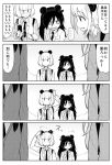 4girls 4koma animal_ears bangs blunt_bangs blush cellphone comic fake_animal_ears hair_between_eyes heebee holding holding_cellphone holding_phone kuroki_tomoko long_hair long_sleeves looking_at_another multiple_girls nemoto_hina open_mouth phone short_hair smartphone sweat tamura_yuri thought_bubble translation_request uchi_emiri watashi_ga_motenai_no_wa_dou_kangaetemo_omaera_ga_warui!