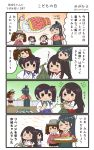 4girls 4koma :d akagi_(kantai_collection) black_hair black_hakama black_skirt blue_hakama brown_hair comic commentary_request eating food hair_between_eyes hakama hakama_skirt highres holding holding_food houshou_(kantai_collection) japanese_clothes kaga_(kantai_collection) kantai_collection kariginu kimono long_hair long_sleeves magatama megahiyo multiple_girls o_o open_mouth pink_kimono pleated_skirt ponytail red_hakama ryuujou_(kantai_collection) short_hair side_ponytail skirt smile speech_bubble tasuki translation_request twintails twitter_username v-shaped_eyebrows visor_cap