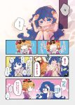 ... 2girls =3 blue_eyes blue_hair blush closed_eyes coat comic drill_hair eye_contact hand_on_another's_chest highres hood hoodie jizeru_(giselebon) long_hair looking_at_another multiple_girls open_mouth orange_eyes orange_hair siblings sigh sisters sitting skirt smile stuffed_animal stuffed_cat stuffed_toy sweat tearing_up touhou translation_request yorigami_jo'on yorigami_shion