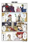 4koma anna_(fire_emblem) armor bird black_armor black_knight cape comic feh_(fire_emblem_heroes) fire_emblem fire_emblem:_fuuin_no_tsurugi fire_emblem:_seisen_no_keifu fire_emblem:_souen_no_kiseki fire_emblem_heroes fire_emblem_if helmet highres juria0801 long_hair ponytail red_eyes redhead short_hair simple_background smile summoner_(fire_emblem_heroes) sword translation_request weapon