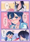 2girls :o blood blue_eyes blue_hair blush breasts cleavage comic dokidoki!_precure hair_bun heart hishikawa_rikka hugtto!_precure jewelry long_hair looking_at_viewer multiple_girls necklace negom nosebleed o_o pink_background ponytail precure short_hair speech_bubble translation_request yakushiji_saaya