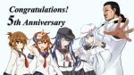 1boy 4girls :< ;) ;d akatsuki_(kantai_collection) anchor_symbol anniversary black_hair black_skirt blue_eyes blue_outline blush brown_eyes brown_hair brown_outline collarbone crossed_bangs eyebrows_visible_through_hair eyes_visible_through_hair fang flat_cap folded_ponytail frown hair_between_eyes hair_ornament hairclip hat hibiki_(kantai_collection) highres ikazuchi_(kantai_collection) inazuma_(kantai_collection) index_finger_raised k2 kantai_collection long_sleeves military military_uniform multiple_girls naval_uniform neckerchief one_eye_closed open_mouth orange_outline pleated_skirt red_neckwear school_uniform serafuku sidelocks silver_hair skirt smile steven_seagal translation_request uniform v verniy_(kantai_collection) w white_background