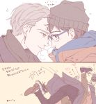 2boys 2koma black_eyes black_hair blue-framed_eyewear blue_coat blue_eyes blue_footwear blush brown_footwear coat comic eye_contact falling forehead-to-forehead glasses grey_hair hat heart katsuki_yuuri looking_at_another male_focus multiple_boys profile short_hair simple_background smile steam translation_request viktor_nikiforov white_background winter_clothes yaoi yuri!!!_on_ice