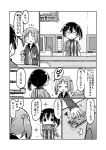 2girls :p bottle cardigan closed comic food gin_(shioyude) greyscale hair_bobbles hair_ornament highres kaga_(kantai_collection) kantai_collection lawson long_hair microwave money monochrome multiple_girls o_o pocky sazanami_(kantai_collection) school_uniform screentones serafuku short_hair short_sleeves side_ponytail smile sparkle sweat tongue tongue_out twintails uniform