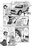 2girls blush bow bush car closed_eyes comic dress ground_vehicle hat hat_bow kannari long_sleeves looking_at_another looking_back maribel_hearn motor_vehicle multiple_girls one_leg_raised open_mouth pushing shirt short_sleeves skirt smile touhou translation_request usami_renko