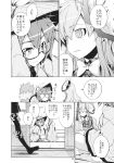 2girls aozora_market bell bow bowtie buttons comic futatsuiwa_mamizou glasses greyscale hata_no_kokoro highres japanese_clothes leaf leaf_on_head long_hair long_sleeves mask mask_on_head monochrome multiple_girls plaid plaid_shirt raccoon_tail robe shirt skirt tail touhou translation_request