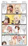>:) 3girls 4koma :3 beamed_eighth_notes black_hair black_skirt brown_eyes comic commentary_request crayon dress eighth_note fingerless_gloves front-tie_top gloves hair_between_eyes heart highres iowa_(kantai_collection) japanese_clothes kantai_collection kariginu long_hair long_sleeves magatama megahiyo multiple_girls musical_note open_mouth pleated_skirt quarter_note ryuujou_(kantai_collection) saratoga_(kantai_collection) short_hair side_ponytail sitting skirt smile star star-shaped_pupils symbol-shaped_pupils translation_request twintails twitter_username v-shaped_eyebrows visor_cap white_dress