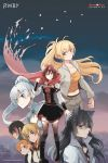 2boys 5girls amputee animal_ears blake_belladonna blonde_hair cat_ears corset highres kuma_(bloodycolor) lie_ren multiple_boys multiple_girls navel nora_valkyrie official_art poster_(object) roosterteeth ruby_rose rwby scar scar_across_eye thigh-highs torn_clothes torn_thighhighs weiss_schnee yang_xiao_long