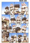 6+girls akagi_(azur_lane) akagi_(kantai_collection) animal_ears azur_lane bangs black_kimono blue_eyes blue_skirt blunt_bangs bowl breasts brown_eyes budget_sarashi cape chibi cleavage comic crossover cup dark_skin eating eyeliner eyeshadow fox_ears fox_tail glasses hakama hakama_skirt headgear highres hisahiko japanese_clothes kaga_(azur_lane) kaga_(kantai_collection) kantai_collection kimono kitsune large_breasts long_hair makeup multiple_girls multiple_tails musashi_(kantai_collection) nagato_(azur_lane) nagato_(kantai_collection) namesake pointy_hair red_eyes sarashi shinkaisei-kan side_ponytail sitting skirt tail translation_request tray two_side_up white_hair white_kimono wide_sleeves wo-class_aircraft_carrier