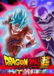 6+boys aura beerus blue_eyes blue_hair brothers champa_(dragon_ball) clenched_hand copyright_name cover dougi dragon dragon_ball dragon_ball_super dragonball_z dvd_cover fighting_stance highres hit_(dragon_ball) looking_at_viewer looking_away multiple_boys number official_art open_mouth red_eyes serious short_hair siblings son_gokuu spiky_hair super_saiyan_blue translation_request wristband yamamuro_tadayoshi zen'ou_(dragon_ball)