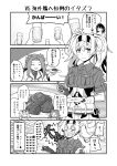 3girls 4koma :t alcohol beer belt blush breast_pocket breasts collared_shirt comic eating flying_sweatdrops food fruit gambier_bay_(kantai_collection) gloves greyscale hairband hat highres jun'you_(kantai_collection) kantai_collection large_breasts long_hair monochrome multiple_girls open_mouth pocket shirt shorts spiky_hair takao_(kantai_collection) tsurukawasha twintails umeboshi