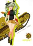 1girl absurdres anchovy black_ribbon black_sweater brown_footwear carro_veloce_cv-33 character_name closed_eyes drill_hair eyebrows_visible_through_hair food girls_und_panzer green_hair grey_legwear ground_vehicle hair_between_eyes hair_ribbon highres holding holding_food italian_flag long_hair military military_vehicle motor_vehicle open_mouth orange_shorts ribbon short_shorts shorts smile socks solo sweater tank twin_drills twintails white_background white_ribbon