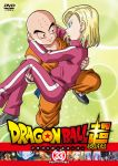1girl 6+boys :o android_18 arms_around_neck bald beerus black_eyes blonde_hair blue_eyes carrying copyright_name couple cover daishinkan dougi dragon_ball dragon_ball_super dragonball_z dvd_cover earrings father_and_son fighting_stance fingernails full_body green_background hetero highres jewelry kaioushin kuririn long_sleeves looking_at_another multiple_boys number official_art piccolo rou_kaioushin short_hair simple_background smile son_gohan son_gokuu sportswear translated two-tone_background vegeta whis wristband yamamuro_tadayoshi yellow_background zen'ou_(dragon_ball)