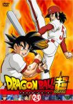 6+boys :d ball baseball_bat baseball_cap baseball_glove beerus black_eyes black_hair bread brothers champa_(dragon_ball) close-up closed_eyes copyright_name cover day dragon_ball dragon_ball_super dragonball_z dvd_cover face father_and_son food hat hit_(dragon_ball) long_sleeves looking_away looking_back male_focus multiple_boys noses_touching number official_art one_leg_raised open_mouth orange_background piccolo pointy_ears red_background scar serious shirt short_hair siblings simple_background sky smile smoke son_gohan son_gokuu son_goten spiky_hair turban uniform upper_body white_shirt wristband yamamuro_tadayoshi yamcha