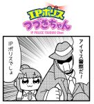 4koma :3 bangs bkub building character_request clenched_hand coat comic emphasis_lines eyebrows_visible_through_hair fedora greyscale hair_ornament hat idolmaster idolmaster_xenoglossia ip_police_tsuduki_chan looking_up lowres mask monochrome necktie ponytail saigo_(bkub) shirt short_hair shouting simple_background speech_bubble suspenders talking translation_request tsuduki-chan two-tone_background two_side_up