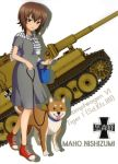 1girl absurdres bag brown_eyes brown_hair character_name dog dress eyebrows_visible_through_hair full_body girls_und_panzer grey_dress grey_sweater ground_vehicle hair_between_eyes handbag highres long_hair military military_vehicle motor_vehicle nishizumi_maho red_footwear short_dress short_hair short_sleeves smile solo standing striped striped_sweater sweater sweater_around_neck tank tiger_i white_background