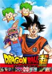 2girls 5boys :d angel_wings animal antennae baseball_cap black_eyes black_hair blue_eyes bubbles_(dragon_ball) clouds cloudy_sky copyright_name cover crossover day dougi dr._slump dragon dragon_ball dragon_ball_super dragonball_z dvd_cover eyelashes flying glasses gowasu green_hair gregory_(dragon_ball) halo happy hat kaioushin long_hair looking_at_viewer mai_(dragon_ball) multiple_boys multiple_girls norimaki_arale norimaki_gajira north_kaiou number official_art open_mouth outdoors outstretched_arms overalls purple_hair red_shirt salute shenlong_(dragon_ball) shirt short_hair sky smile son_gokuu spiky_hair super_saiyan_blue surprised translated trunks_(dragon_ball) wings yamamuro_tadayoshi