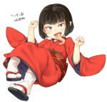 1girl akaname-san black_hair commentary_request eyebrows_visible_through_hair full_body japanese_clothes jingai_modoki kimono long_tongue looking_at_viewer obi original pointy_ears red_eyes red_kimono sandals sash short_hair simple_background solo tabi tongue translation_request white_background