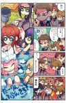 4koma 5boys 5girls artist_name bathing bucket closed_eyes comic copyright_name crew_cut darling_in_the_franxx flying_sweatdrops freckles futoshi_(darling_in_the_franxx) glasses gorou_(darling_in_the_franxx) green_eyes hair_down highres hiro_(darling_in_the_franxx) ichigo_(darling_in_the_franxx) ikuno_(darling_in_the_franxx) kokoro_(darling_in_the_franxx) light_smile mato_(mozu_hayanie) miku_(darling_in_the_franxx) mitsuru_(darling_in_the_franxx) multiple_boys multiple_girls nude partially_submerged petting pink_hair platinum_blonde smile soapy sweat translation_request uniform zero_two_(darling_in_the_franxx) zorome_(darling_in_the_franxx)