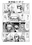 /\/\/\ 3girls 4koma :d ahoge asagumo_(kantai_collection) big_mouth braid comic commentary_request eyebrows_visible_through_hair food greyscale hair_between_eyes hair_flaps hair_ornament hairband hamburger headgear highres indoors kantai_collection monochrome multiple_girls musashi_(kantai_collection) open_mouth ponytail shaking sharp_teeth shigure_(kantai_collection) side_braid smile teeth tenshin_amaguri_(inobeeto) translation_request v-shaped_eyes