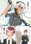 3koma :o admiral_(kantai_collection) breasts cape colored comic commentary_request dark_skin fingerless_gloves glasses gloves highres kantai_collection large_breasts masago_(rm-rf) musashi_(kantai_collection) red_eyes redhead semi-rimless_eyewear speech_bubble star translation_request under-rim_eyewear white_hair