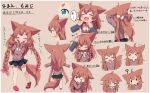 >_< 1girl :d :t ;o ? ^_^ ahoge animal_ears ankle_socks blue_eyes blush bow braid brown_hair closed_eyes fangs fox_ears fox_girl fox_tail hair_bow hair_ornament hairclip hands_on_own_cheeks hands_on_own_face head_tilt highres long_hair makuran multiple_views o_o one_eye_closed open_mouth original parted_lips pout profile red_footwear shoes short_eyebrows skirt smile sweater tail thick_eyebrows twin_braids very_long_hair