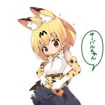 1girl animal_ears bangs belt blonde_hair blush bow bowtie brown_belt brown_eyes check_translation closed_mouth elbow_gloves eyebrows_visible_through_hair gloves hair_between_eyes high-waist_skirt highres holding_own_tail kemono_friends looking_at_viewer makuran print_gloves print_neckwear print_skirt serval_(kemono_friends) serval_ears serval_print serval_tail shirt short_hair simple_background skirt sleeveless sleeveless_shirt solo_focus striped_tail tail translation_request white_background white_shirt