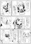 3girls :d ^_^ animal_ears bangs blush bow bowtie closed_eyes comic commentary_request common_raccoon_(kemono_friends) day elbow_gloves eyebrows_visible_through_hair fennec_(kemono_friends) fox_ears fox_girl fox_tail gloves greyscale hair_between_eyes hand_puppet hat_feather helmet high-waist_skirt highres kaban_(kemono_friends) kemono_friends makuran monochrome multiple_girls open_mouth outdoors pith_helmet pleated_skirt print_gloves print_legwear print_neckwear print_skirt puffy_short_sleeves puffy_sleeves puppet raccoon_ears raccoon_tail serval_(kemono_friends) serval_ears serval_print serval_tail shirt short_sleeves skirt sleeveless sleeveless_shirt smile sparkle striped_tail tail thigh-highs tree |_|