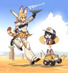 2girls :3 :d baobab black_eyes black_hair blue_sky clouds cloudy_sky collared_shirt commentary_request dated day hat headphones holding inset japari_bus kaban_(kemono_friends) kemono_friends kidou_keisatsu_patlabor korean_commentary mecha microphone multiple_girls necktie open_mouth outdoors paper_airplane roonhee running serval_(kemono_friends) shirt signature sky smile tree wing_collar