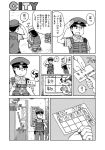 1boy 1girl arawi_keiichi arm_behind_back bag city_(arawi_keiichi) comic copyright_name greyscale hat holding holding_paper izumi_wako long_hair looking_at_paper monochrome name_tag open_door paper pencil police salute shirt short_hair shoulder_bag speech_bubble squatting stamp-sheet table talking translation_request vest walkie-talkie writing