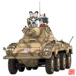 african_wild_dog_(kemono_friends) african_wild_dog_print armored_vehicle ground_vehicle hat_feather helmet kaban_(kemono_friends) kemono_friends m.wolverine military military_vehicle millipen_(medium) motor_vehicle multiple_girls original pith_helmet red_shirt shirt short_over_long_sleeves traditional_media turret