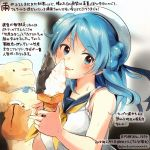 1girl animal blue_eyes blue_hair blue_sailor_collar colored_pencil_(medium) commentary_request dated double_bun food hamster hat holding holding_food ice_cream kantai_collection kirisawa_juuzou long_hair neckerchief non-human_admiral_(kantai_collection) numbered sailor_collar sailor_hat school_uniform serafuku smile tongue tongue_out traditional_media translation_request twitter_username urakaze_(kantai_collection) white_hat yellow_neckwear