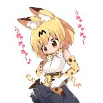 1girl animal_ears bangs belt blonde_hair blush bow bowtie brown_belt brown_eyes closed_mouth commentary_request elbow_gloves eyebrows_visible_through_hair gloves hair_between_eyes high-waist_skirt highres holding_own_tail kemono_friends looking_away makuran print_gloves print_neckwear print_skirt serval_(kemono_friends) serval_ears serval_print serval_tail shirt short_hair simple_background skirt sleeveless sleeveless_shirt solo_focus striped_tail tail translation_request white_background white_shirt