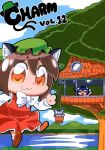 3girls :3 animal_ears bangs bkub black_hair blunt_bangs bow bowtie brown_eyes brown_hair bucket carrot_necklace cat_ears chen clouds dress eyebrows_visible_through_hair frilled_dress frills green_hat grey_hair hair_over_eyes hat inaba_tewi long_sleeves looking_at_viewer mob_cap mouse_ears multiple_girls nazrin open_mouth orange_eyes rabbit_ears red_dress scan shoes short_hair skirt tail touhou tree treehouse water waving white_neckwear