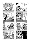 1boy 2girls 4koma :3 anger_vein bangs bkub blush car comic emphasis_lines eyebrows_visible_through_hair formal greyscale ground_vehicle hair_bun hair_ornament hair_scrunchie hino_akane_(idolmaster) idolmaster idolmaster_cinderella_girls index_finger_raised kicking long_hair monochrome motor_vehicle multiple_4koma multiple_girls necktie old_woman open_mouth p-head_producer ponytail scrunchie shaded_face shouting simple_background smile speech_bubble speed_lines stirring suit sweatdrop talking translation_request two-tone_background two_side_up walking