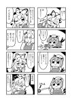 3girls 4koma :> :3 animal_ears bangs bkub blush bow bowtie cat_ears cat_tail cellphone chen closed_eyes comic dress electricity eyebrows_visible_through_hair greyscale hand_on_own_cheek hat hat_ribbon heart holding holding_phone index_finger_raised long_hair lying mob_cap monochrome multiple_4koma multiple_girls multiple_tails neck_ribbon on_side one_eye_closed open_mouth phone ribbon scratching shaded_face short_hair shouting simple_background smartphone speech_bubble tail talking throwing touhou translation_request two-tone_background yakumo_ran yakumo_yukari