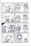 1boy 3girls 4koma :d bangs bkub blunt_bangs braid chair changing_hairstyle character_request comic corded_phone eyebrows_visible_through_hair eyewear_removed glasses greyscale hairband highres holding holding_phone idolmaster long_hair mirror monochrome multiple_4koma multiple_girls necktie opaque_glasses open_mouth pen phone pose reflection scan scan_artifacts shirt short_hair sidelocks simple_background sink sitting smile sparkle speech_bubble speed_lines talking talking_on_phone twin_braids two-tone_background writing