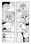 3girls 4koma :d bangs bkub blush cellphone closed_eyes comic emphasis_lines eyebrows_visible_through_hair greyscale hair_ornament hairclip hand_on_hip highres holding holding_phone jacket jacket_over_shoulder long_hair monochrome multiple_4koma multiple_girls necktie open_mouth phone pointing pointing_at_self programming_live_broadcast pronama-chan shirt short_hair shouting simple_background skirt smartphone smile speech_bubble sweatdrop talking thumbs_up translation_request twintails two-tone_background undone_necktie