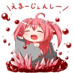1girl :d ahoge bangs blush chibi closed_eyes collarbone commentary_request crystal eyebrows_visible_through_hair facing_viewer fang gel_bulf hair_between_eyes hair_ornament highres long_hair makuran nude open_mouth personification phantasy_star phantasy_star_online_2 redhead smile solo translation_request two_side_up very_long_hair