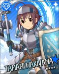 armored black_eyes black_hair blush character_name helmet idolmaster idolmaster_cinderella_girls knight shield short_bair smile stars wakiyama_tamami