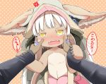 1girl anger_vein animal_ears bangs blush brown_background brown_eyes commentary_request ears_through_headwear eyebrows_visible_through_hair fangs grey_hat hands_on_another's_cheeks hands_on_another's_face hat long_sleeves looking_at_viewer made_in_abyss makuran nanachi_(made_in_abyss) nose_blush open_mouth out_of_frame paws polka_dot polka_dot_background solo_focus tears topless translation_request whiskers white_hair