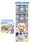 4girls 4koma anger_vein apron bat_wings between_fingers blonde_hair braid closed_eyes colonel_aki comic commentary_request crying doll doll_hug eating flandre_scarlet food hair_ribbon hat hat_ribbon heart holding holding_knife hong_meiling izayoi_sakuya knife lavender_hair maid maid_apron maid_headdress mob_cap movie_theater multiple_girls on_floor open_mouth orz popcorn redhead remilia_scarlet ribbon shaded_face short_sleeves silver_hair star stuffed_animal stuffed_toy sweatdrop tantrum touhou translation_request v_arms waving_arms wings