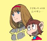 1boy 1girl alex_kidd alex_kidd_(character) alisa_landeel armor bangs blue_eyes breastplate bright_pupils brown_hair closed_mouth commentary_request eyebrows eyebrows_visible_through_hair hairband highres long_hair pauldrons phantasy_star phantasy_star_i pink_hairband sega simple_background smile sugimori_ken translation_request turtleneck white_pupils yellow_background