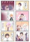 !? +++ /\/\/\ 2boys 3girls 4koma :d :o ? ^_^ abigail_williams_(fate/grand_order) absurdres anastasia_(fate/grand_order) bandage bandaged_arm bangs black_bow black_dress black_hair black_pants blue_cloak blue_eyes blush bow cape chaldea_uniform cloak closed_eyes closed_mouth collared_dress comic commentary_request dress eyebrows_visible_through_hair faceless faceless_female faceless_male fate/grand_order fate_(series) fingerless_gloves forehead fujimaru_ritsuka_(male) glasses gloves green_cape green_eyes green_gloves green_shirt hair_bow hair_over_one_eye highres hood hood_down hoodie jacket light_brown_hair long_hair long_sleeves mash_kyrielight multiple_4koma multiple_boys multiple_girls necktie no_hat no_headwear open_clothes open_hoodie open_mouth orange_bow pants parted_bangs polka_dot polka_dot_bow purple_hair red_neckwear robin_hood_(fate) royal_robe shadow shared_speech_bubble shirt silver_hair single_glove sleeves_past_fingers sleeves_past_wrists smile sparkle speech_bubble su_guryu suction_cups tentacle translation_request uniform very_long_hair violet_eyes white_dress white_hoodie white_jacket
