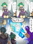 2girls armor artist_request black_hair bodysuit breasts brown_hair closed_eyes collarbone curly_hair eyepatch fingerless_gloves fire glasses gloves hat jacket kagutsuchi_(xenoblade) long_hair medium_breasts multiple_girls nopon opaque_glasses open_mouth pointy_ears purple_hair rex_(xenoblade_2) saika_(xenoblade) short_hair sieg_b_goku_genbu simple_background smile tora_(xenoblade) xenoblade_(series) xenoblade_2